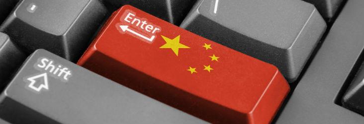 china-tech-alibaba